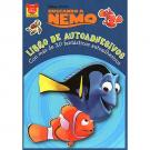 Disney Pixar Buscando A Nemo - Spanish Sticker Book