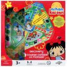 Ni Hao Kai-lan Discovery Game