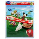 Mickey Mouse Clubhouse Inlaid Puzzles [4 pack - 25 pcs each]