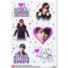 Justin Bieber Tattoos [4 Sheets Per Pack]
