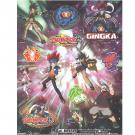 Beyblade Metal Fusion Stickers [4 Sheets Per Pack]