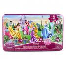 Disney Princess Puzzle Set [3 in 1 Puzzle]