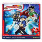Beyblade 100-Piece Lenticular Magic Motion Puzzle